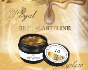 PL13 Royal гель пластилин (золото) 5 мл.