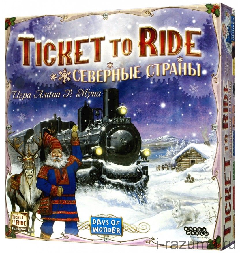 Билет на поезд Ticket to Ride: Северные страны