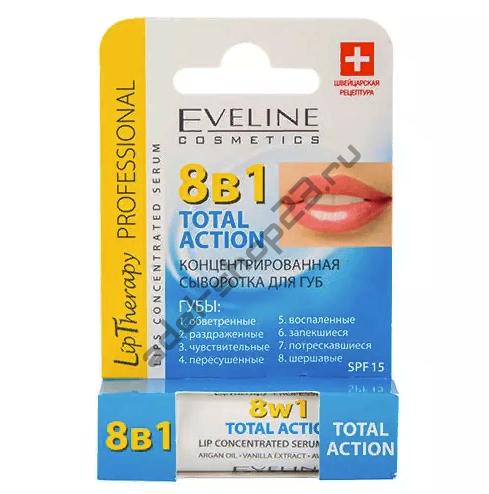 Eveline - Сыворотка для губ TOTAL ACTION 8 в 1