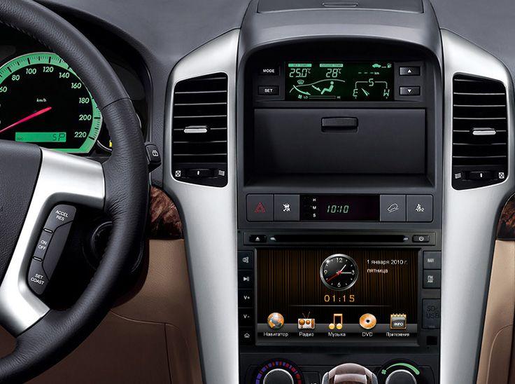 Штатная магнитола Chevrolet Aveo, Captiva, Epica