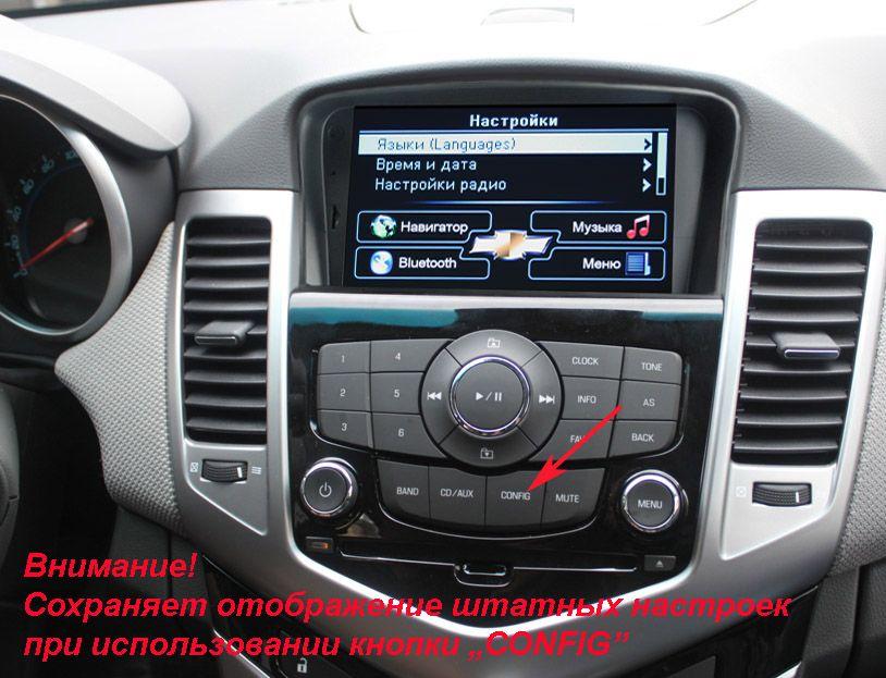Штатная магнитола Chevrolet Cruze