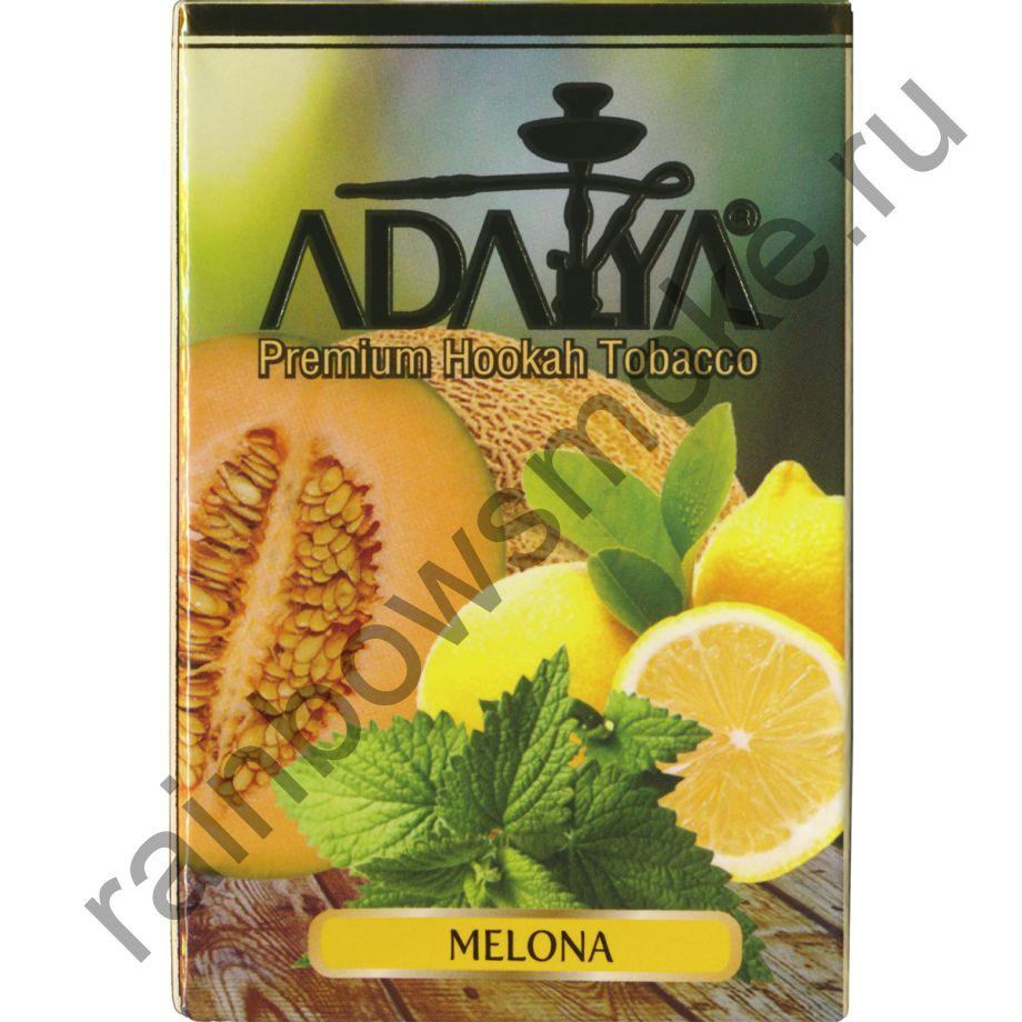 Adalya 50 гр - Melona (Мелона)