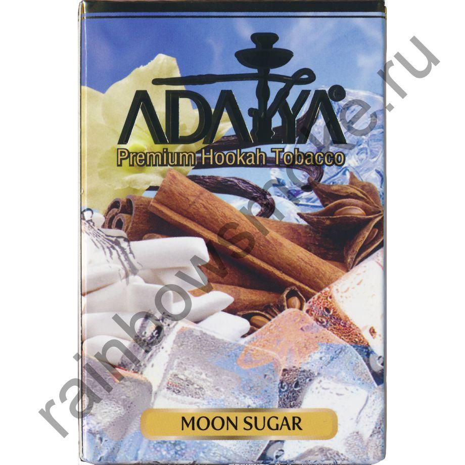 Adalya 50 гр - Moon Sugar (Лунный Сахар)