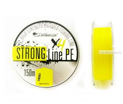 Плетеный шнур Mottomo Strong Line PE Fluo Yellow 150м