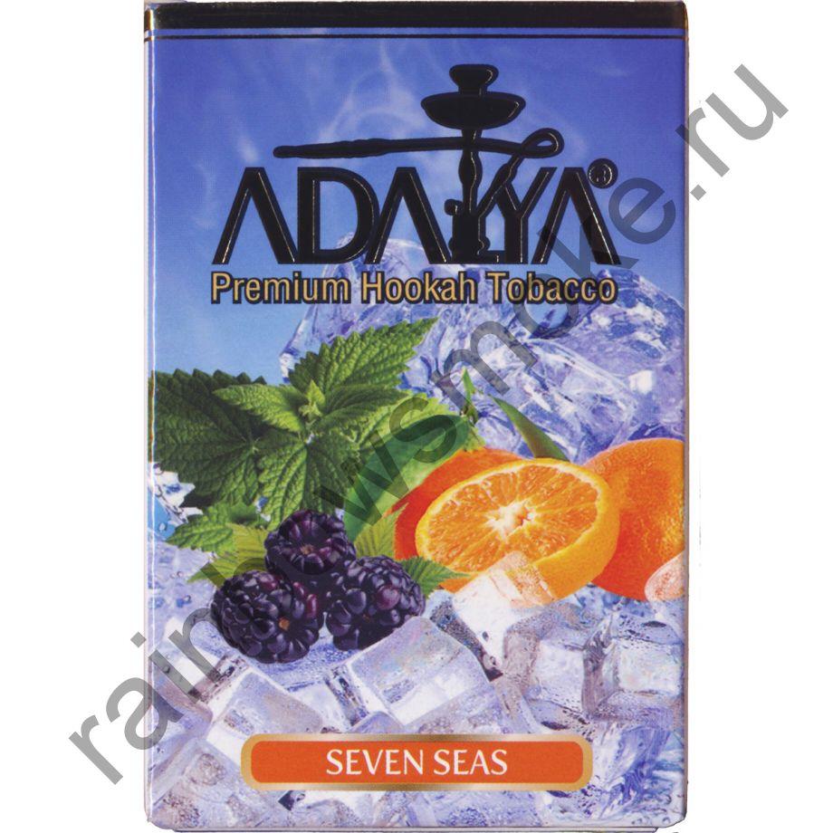 Adalya 50 гр - Seven Seas (Семь Морей)