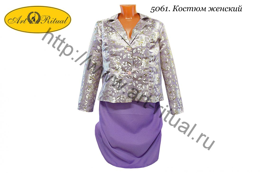 5061. Костюм женский (пиджак, юбка)