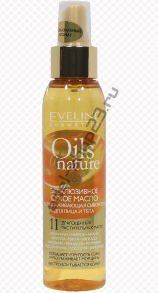 EVELINE - Эксклюзивное сухое масло + омолаживающая сыворотка для лица и тела