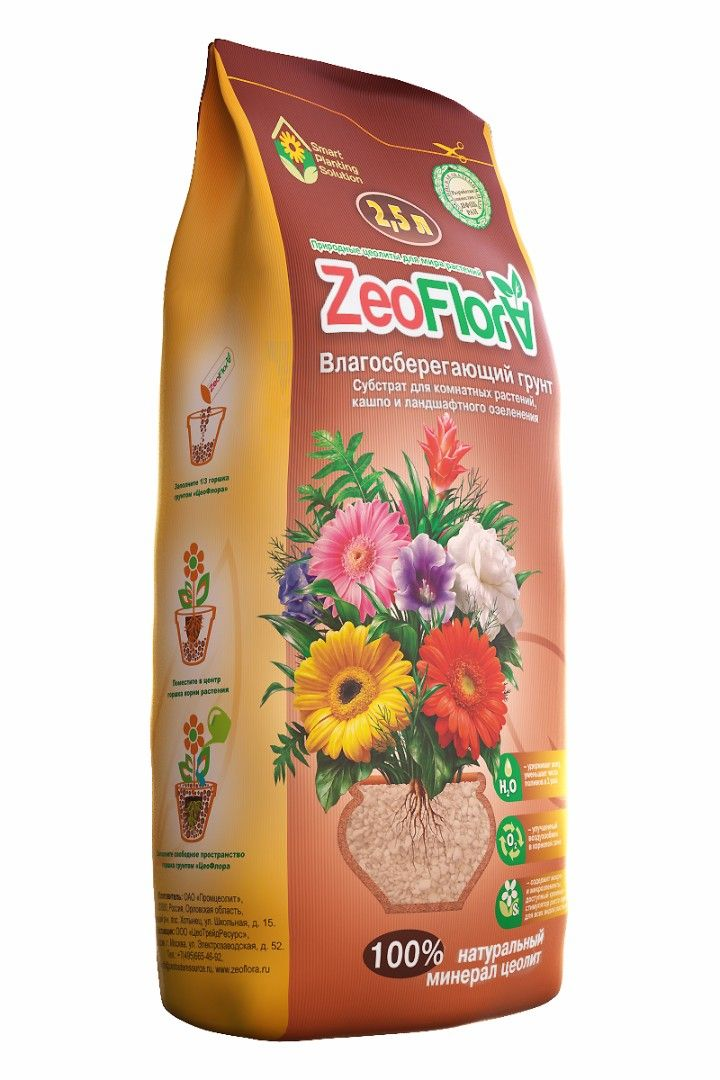 Влагосберегающий грунт ZeoFlora, 2,5л