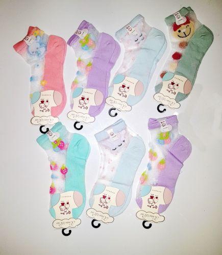 "Детские носки -следки(3-12лет).""BFL"" №008"
