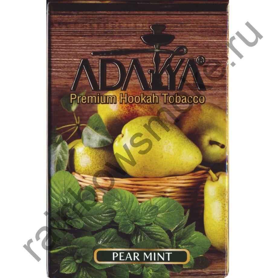 Adalya 50 гр - Pear Mint (Груша и Мята)