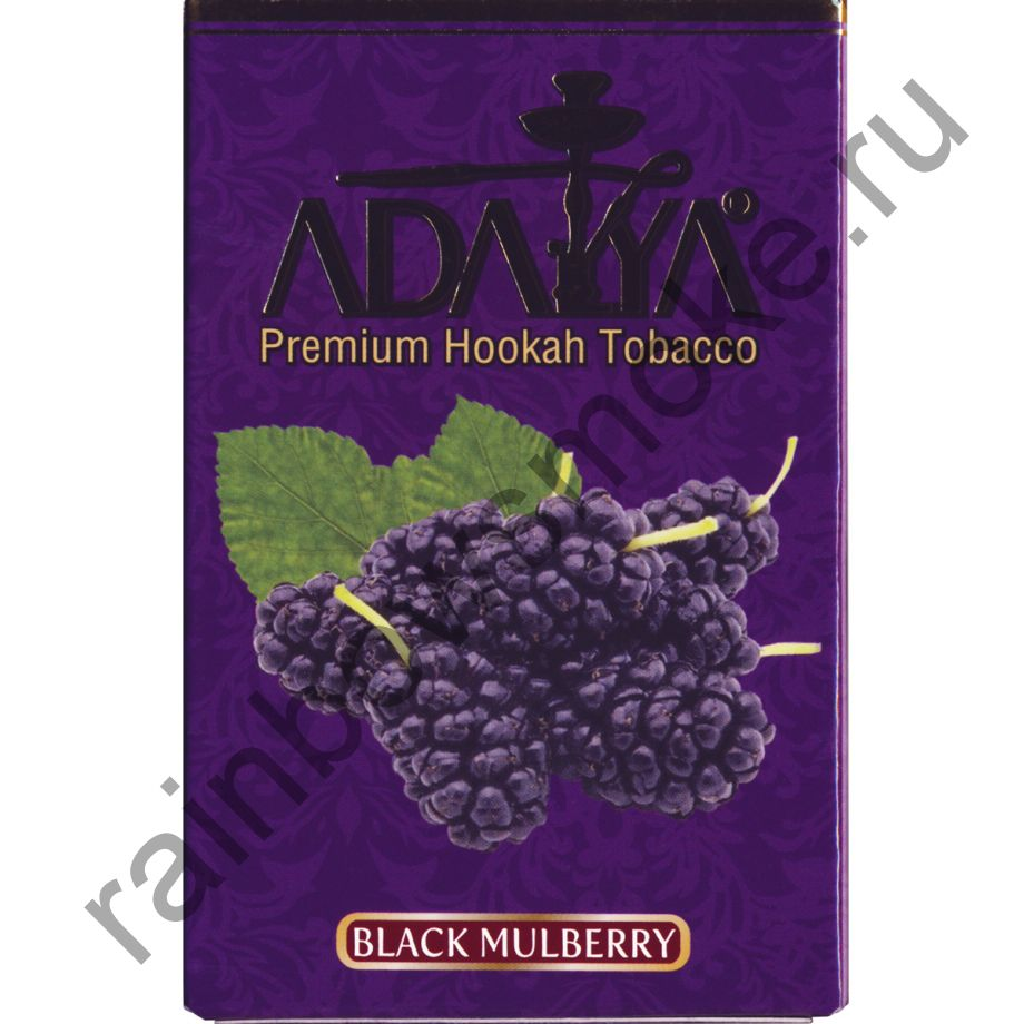 Adalya 50 гр - Black Mulberry (Тутовник)