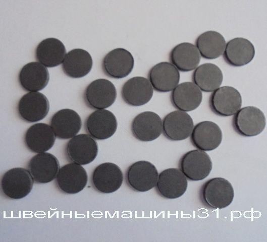 Графитовые шайбы для педалей швейных машин и оверлоков   цена 1 шт - 25 руб.