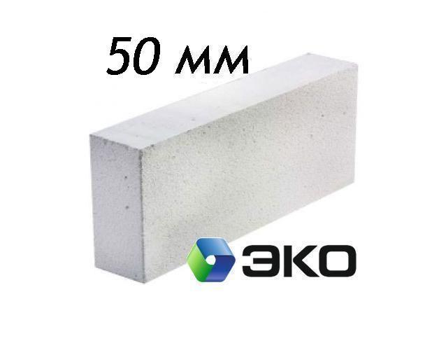 Пеноблок газобетонный 600х250х50 мм