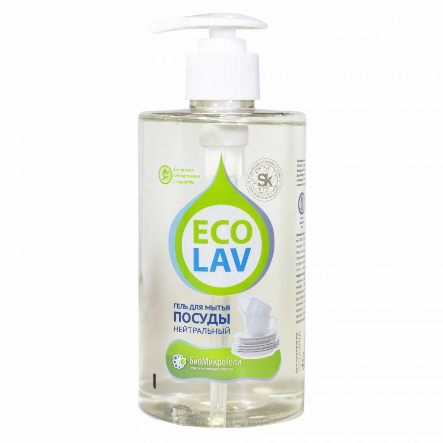 Гель для мытья посуды нейтральный с дозатором EcoLav (ЭкоЛав) 460 мл