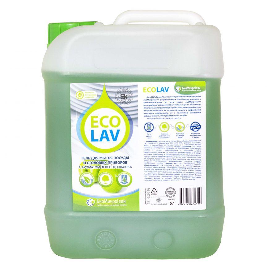 Гель для мытья посуды яблоко EcoLav (ЭкоЛав) 5000 мл