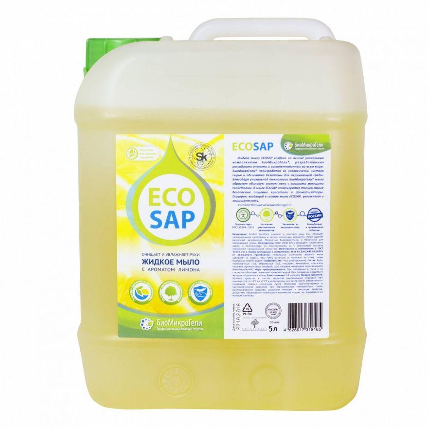 Жидкое мыло лимон EcoSap (ЭкоСап) 5000 мл