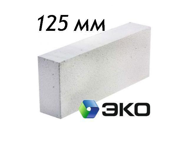 Пеноблок газобетонный 600х250х125 мм