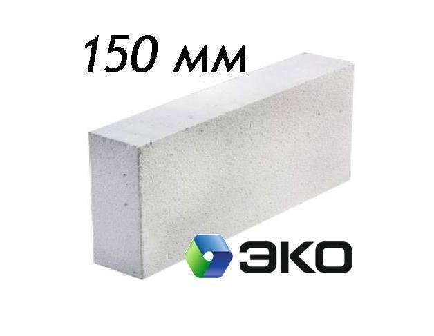 Пеноблок газобетонный 600х250х150 мм