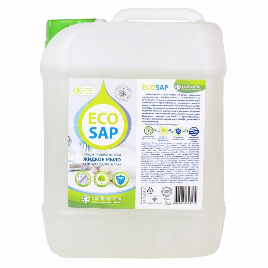 Жидкое мыло нейтральное EcoSap (ЭкоСап) 5000 мл