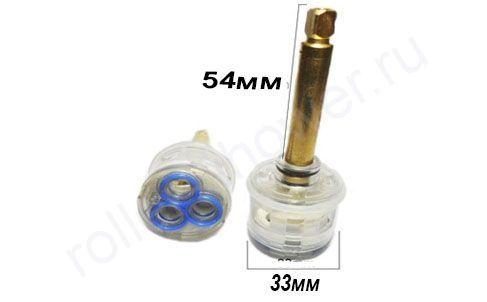 Картридж для смесителя на 3 режима D-33мм L-54мм для душевой кабины