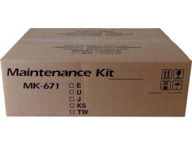 Kyocera MK-671 Сервисный комплект оригинальный