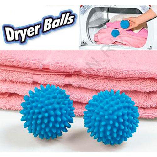 Мячики для стирки Dryer Balls 2 шт.