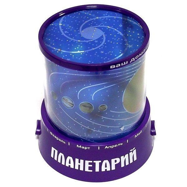 Ночник проектор звездного неба Планеты фиолетовый