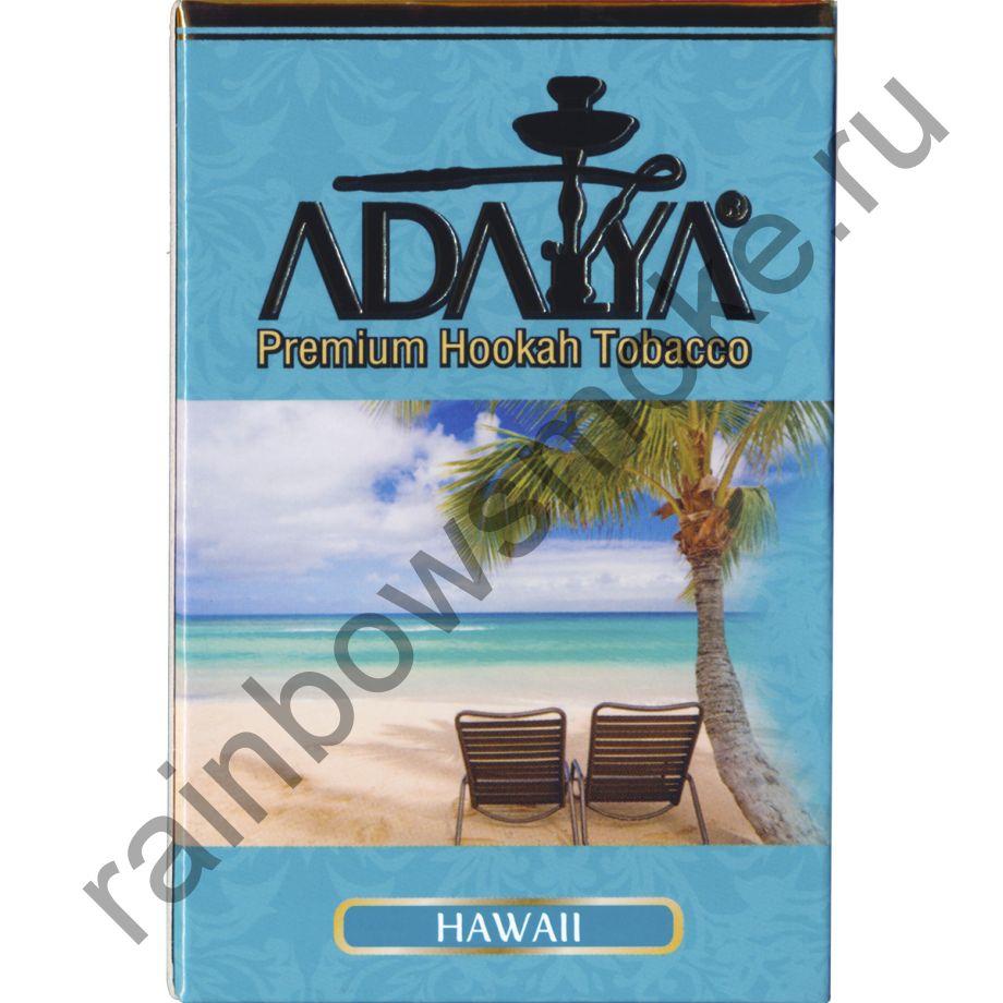 Adalya 50 гр - Hawaii (Гавайи)