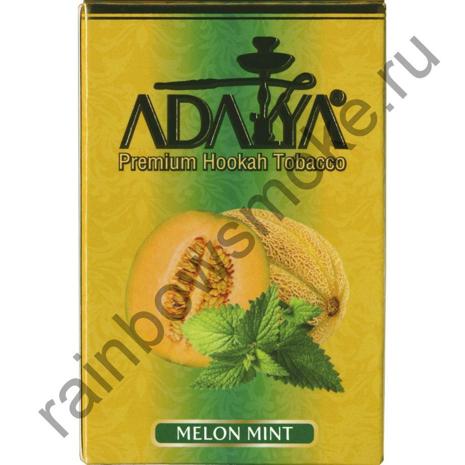 Adalya 50 гр - Melon Mint (Дыня с Мятой)
