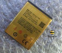Аккумулятор для Beeline E700