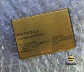 Аккумулятор для Билайн Смарт 3, smart 3 1400mAh оригинал
