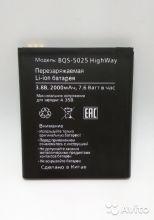 Аккумулятор для BQ BQS-5025 BQ-5025 HighWay