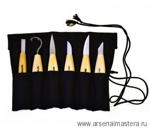 Набор резчицкий ПЕТРОГРАДЪ N2, 6 ножей в сумке скрутке М00014186