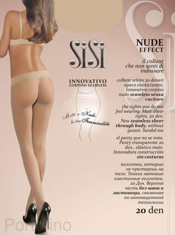 Nude Effect 20 женские колготки Sisi