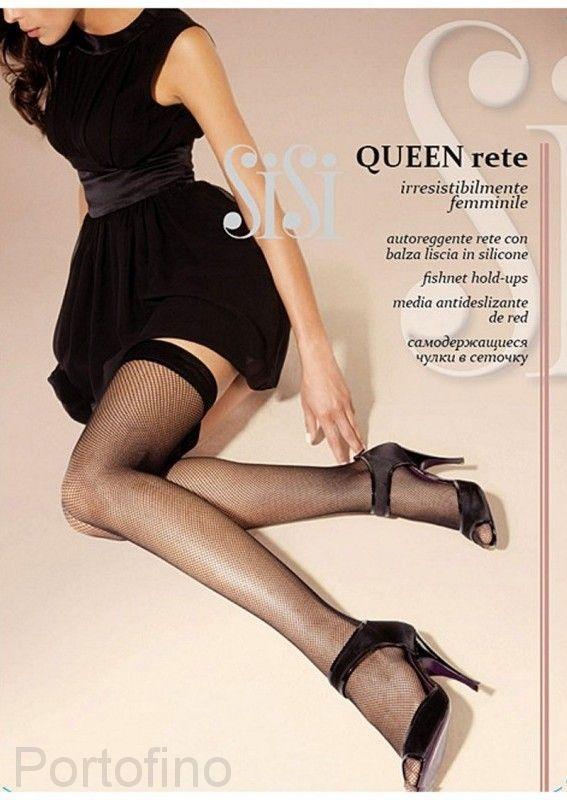 Queen Rete женские чулки Sisi