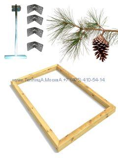 Фундамент 2,5 x 4 сосна строганный сухой брус 100 х 100 мм