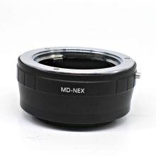 Адаптер Minolta MD - NEX