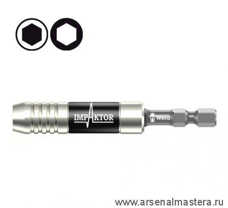 Ударный держатель WERA 897/4 IMP с кольцевым магнитом и пружинным стопорным кольцом 057675