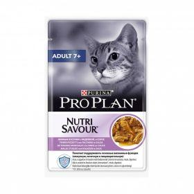 Pro Plan  Adult 7+ - Индейка в соусе для кошек старше 7 лет (85 г)