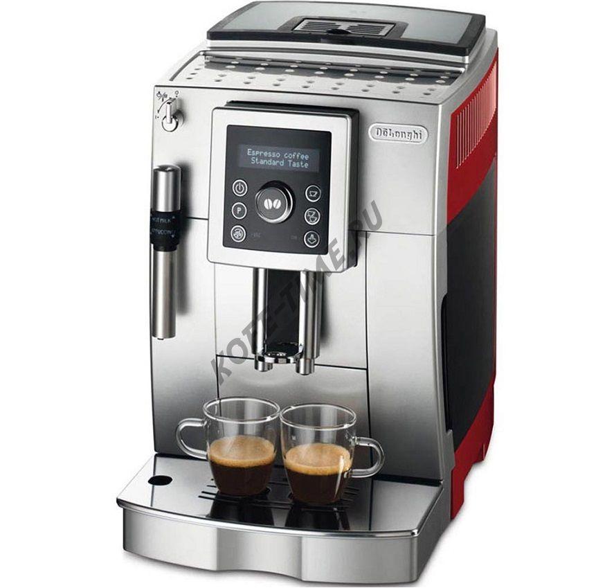 Кофемашина DeLonghi ECAM 23.420 SR