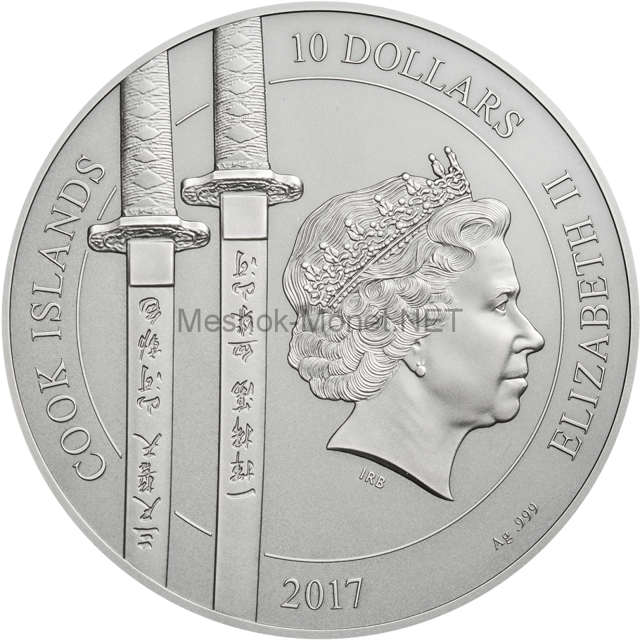 10 долларов Острова Кука 2017 год Самурай Yi Soon Shin