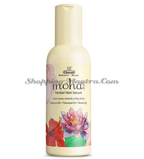 Серум для волос Моха Чарак | Charak Pharma Moha Herbal Hair Serum