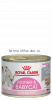 Royal Canin Mother/Babycat для котят