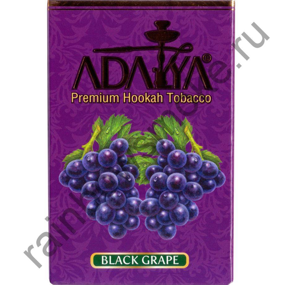 Adalya 50 гр - Black Grape (Чёрный виноград)