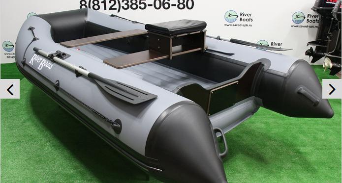 Подставка сиденье на банку лодки НДНД