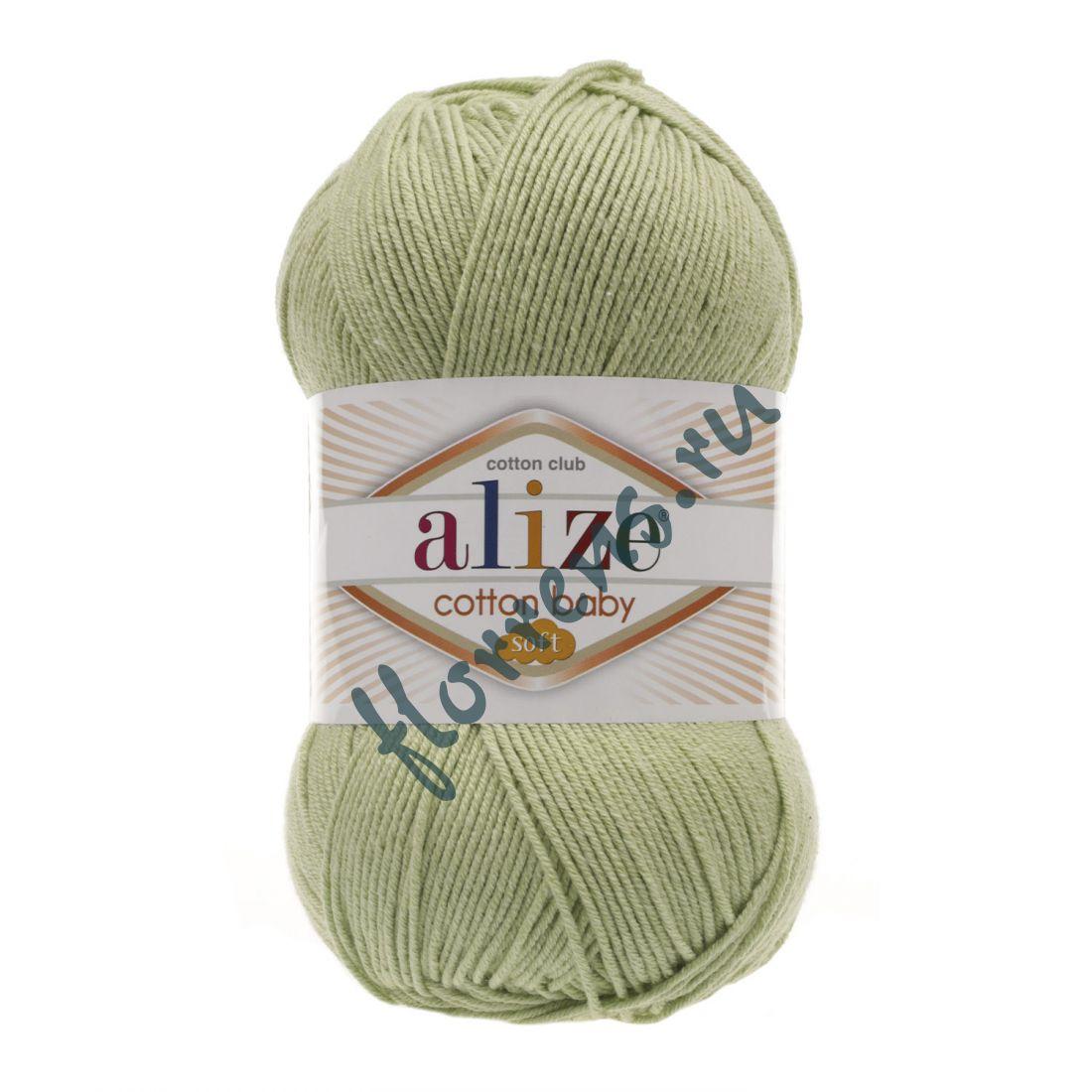 Пряжа Alize Cotton Baby soft / 101 фисташка