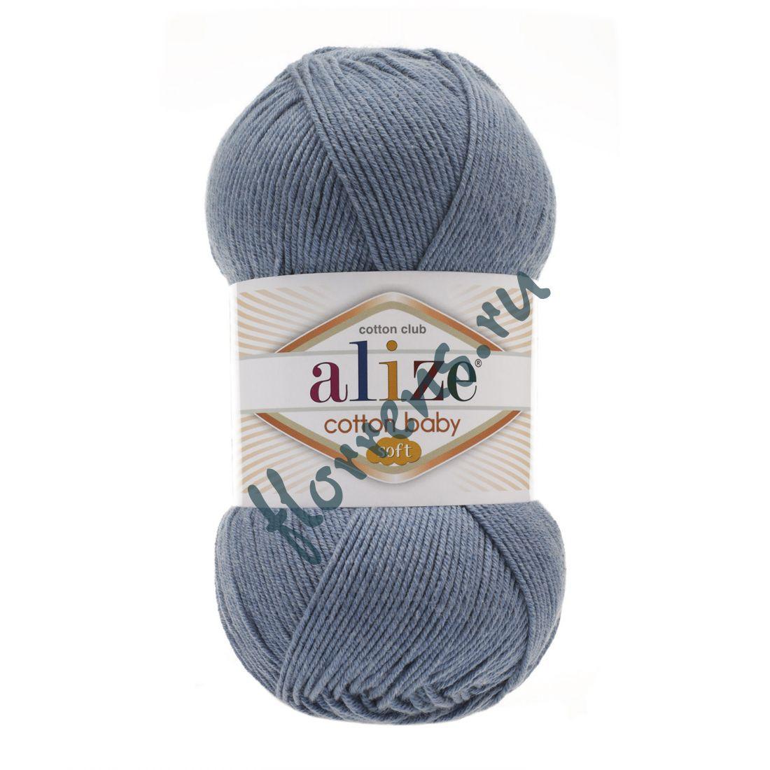 Пряжа Alize Cotton Baby soft / 374 синий