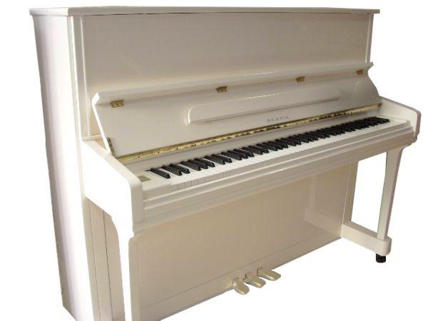 Пианино SAMICK JS121MD/WHHP