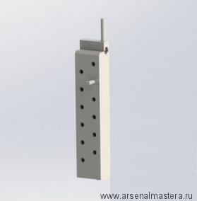 Вспомогательная доска для вертикальных тисков М00010187