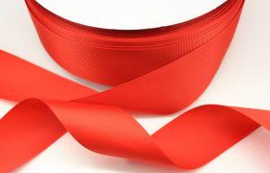 Лента репсовая однотонная 15 мм, длина 25 ярдов, цвет: красный